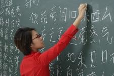 Iniciación al idioma Chino