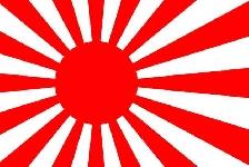 Japonés para Principiantes