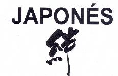 Japonés Para Todos