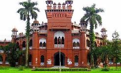 Bangladesh: Beca Licenciatura y Maestría Diversas Áreas Universidad Mundial