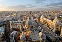 Rumania: Beca Doctorado  en Diversas Áreas Instituto de Estudios Avanzados