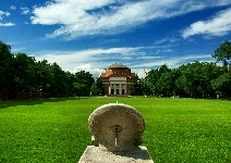 China: Becas para Maestría en Varios Temas Tsinghua University