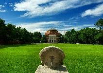 China: Becas para Maestría en Varios Temas Tsinghua University