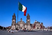 México: Becas para Postgrado en Diversos Temas CONACYT/OEA