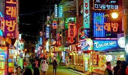 Corea del Sur: Programa de Verano para Ingeniería Chonnam National University