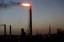 Online: Beca Curso Gestión  Datos de Petróleo Universidad Robert Gordon