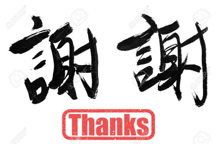 Idioma Chino Básico: Los Viajes de Negocios