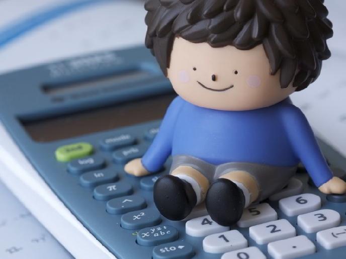 Matematicas Financieras Interés Simple y Compuesto