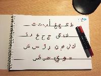 Aprende Árabe Básico