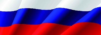 Aprende Ruso desde Cero