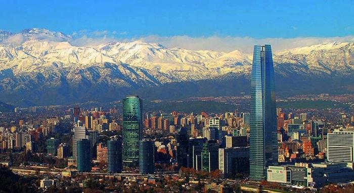 Chile: Beca Maestría en Física y Astronomía CONICYT  OEA