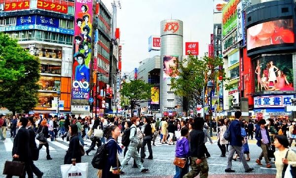Resultado de imagen de tokyo japon