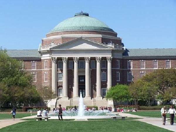 Estados Unidos: Becas para Maestría en Administración y Negocios SMU Cox School of Business